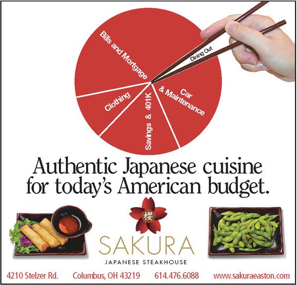 Print Ad Sample: Japanese Restaurant