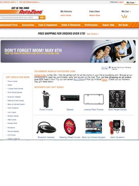 AutoZone Web Page