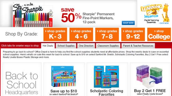 OfficeDepot webpage for school supplies
