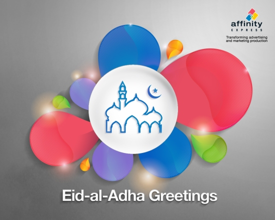Eid-al-Adha 2013 visual